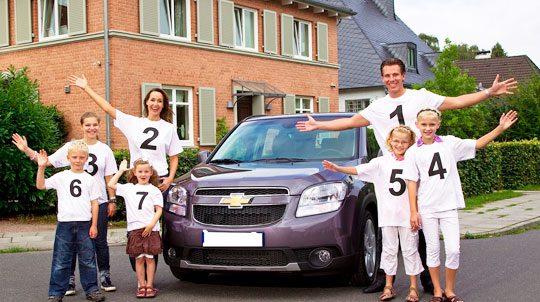 Автомобиль для многодетной семьи по указу 140